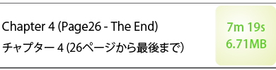Chapte4 (Page26 - The End) チャプター4(26ページから最後まで) 7m19s 6.71MB